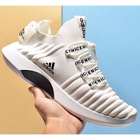 Adidas Breathable braided mesh running shoes-1