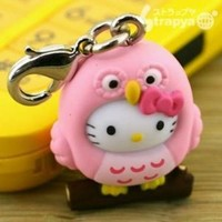 Amazon.com: Sanrio Hello Kitty Lovely Owl Charm (Pink): Cell Phones & Accessories