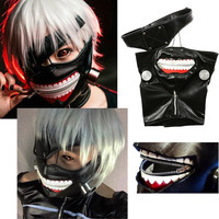 Cosplay Tokyo Ghoul Kaneki Ken Adjustable Zipper PU Leather Cool Mask (Color: Multicolor) = 1932198212