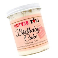 CARROT CAKE FROSTING Whipped Body Soap Fluff - Clearance