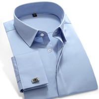 Men's French Cuff Slim Fit Dress Shirt with Cuff links (Free)
