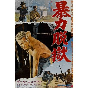 Cool Hand Luke Vintage ClassicPoster In Japanese24 x36Inches