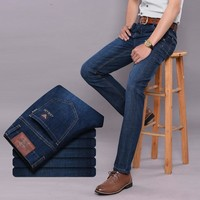 Summer Jeans Stretch Stylish Pants Straight Jeans [6541761859]