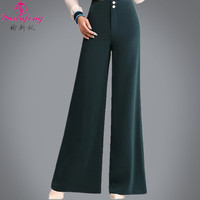 Autumn Winter women's wide leg pants Loose fashion high waist Plus size women pants Solid Long Female Trousers Formal work