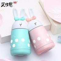 300ML Cute Rabbit Thermos Bottle Coffee Thermo Mug for Girl Vacuum Flask Teacup Thermal Cup Insulation Bottle Tumbler SB62023