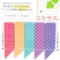 Cute Characters Sticky Note Collection (Film Type / Polka Dot)