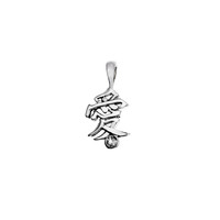 Kanji Love April Sterling Silver White Topaz Necklace