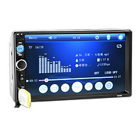 "7 "" HD Stereo Radioplayer Bluetooth Touch Screen 2 Din Fm /Mp5/Mp3/USB / Aux"