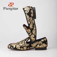 Piergitar New High-end Gold printing Men Shoes  Luxury Fashion Men Loafers Men's Flats Size US 6-14 Free shipping
