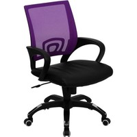 Mesh Office Chair with Leather Seat, Multiple Colors - Walmart.com