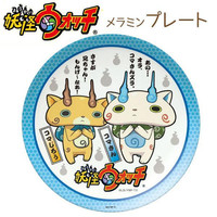 Youkai Watch Characters Melamine Plate (Coma-San & Coma-Jiro)