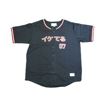 DOPE Loose Translation Baseball Jersey In Black