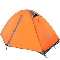 FLYTOP 1 Person Outdoor Camping Tent Double Door Riding Walking Hiking Hunting Fishing Waterproof Tents Camping Equipment 1.8KG