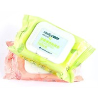 50Pcs/Pack Quick Makeup Remover Wet Wipes for Lip Facial Eye Makeup Remover Cotton Makeup Wet Wipes Removal Wipes Skin Care Z3