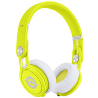 Beats By Dre Limited Edition Mixr Headphones Neon Yellow One Size For Men 22247860001