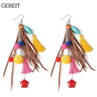 Ethnic Indian Resin Beads With Pompom Tassel Earrings Boho Long Leather Rope Chain Fringed Drop Earrings Summer Holiday Jewlery