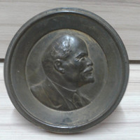 The Vintage Lenin  Bas-Relief Bust USSR, Russian Leader of the USSR in the Early 20th Century, Vintage from 1960s,  Collectibles Statuette