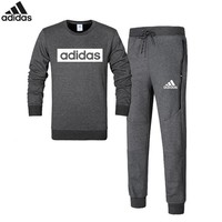 ADIDAS autumn and winter new casual men's sportswear plus velvet warm two-piece Grey