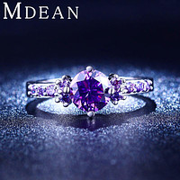 White gold plated Rings For Women Purple Amethyst