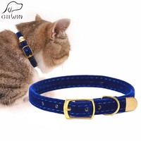 Cat Collar for Small Cats - Adjustable for Kitten Collars YS0032