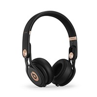 Beats by Dr. Dre Rose Gold Mixr Headphones