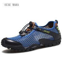 2017 Size 39-46 Summer Sneakers men shoes Outdoor Sport Shoes men Running shoes for men Brand Walking Anti-skid Off-road ND262