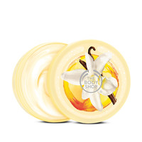 Vanilla Brulee Body Butter | The Body Shop ®
