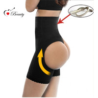 2016 Waist Shapewear Workout Waist Trainer Steel Corset Butt lifter With Tummy Control S M L XL XXL Booty Lifter Two Holes Hot
