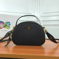 Kuyou Gb99822 Prada 19 New Black Odette Saffiano Leather Bag 21¡Á14¡Á6cm