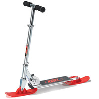 The Street And Snow Scooter