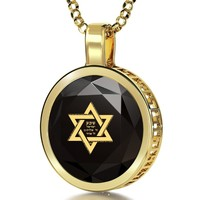Shema Yisrael Necklace - 24K Gold Plated