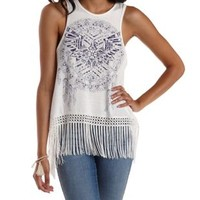 Ivory Dreamcatcher Graphic Fringe Tank Top by Charlotte Russe