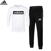 ADIDAS autumn and winter new casual men's sportswear plus velvet warm two-piece white
