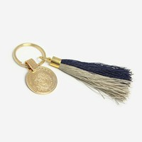 The Greer Key Chain - Grey