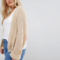 ASOS CURVE Chunky Cardigan In Fluffy Rib at asos.com