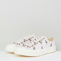 Converse Chuck Taylor All Star '70 Ox Sneakers In Flamingo 160506C at asos.com
