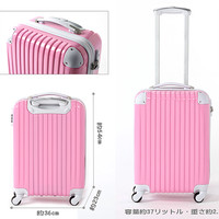 Rakuten: The carrier bag fashion suitcase carry case trunk comfort sky for carry-on 可超軽量新作 small size trip back TSA lock, the YKK carry-back light weight home and abroad trips in the carrier bag airplane- Shopping Japanese products from Japan