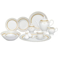 57 Piece Porcelain Dinnerware Set, Service for 8 by Lorren Home Trends, Beatrice