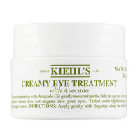Creamy Under Eye Treatment With Avocado Oil - Kiehl's Skin Care