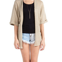 Rolled Up Knit Cardigan | 2020AVE