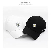 """Peaceminuson"" Unisex All-match Daisy Classic Letter Embroidery Baseball Cap Couple Peaked Cap Sun Hat"