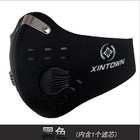 Q949  shipping Solid color riding sports dust and haze masks earthquake soft and flexible Cycling Face Mask