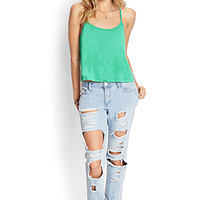 Must-Have Flounced Cami