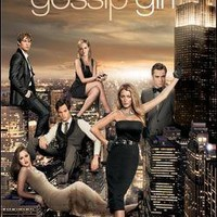 Gossip Girl: The Complete Series (29pc) - Subtitle - DVD - Best Buy
