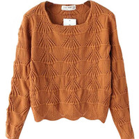 Preppy Style Patterned Knitted Sweater