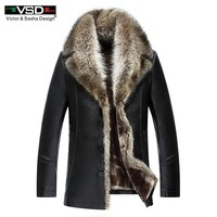 VSD 2018 Winter Faux Leather Mens Jacket Leisure Leather Business Men Warm Thick Coats Long Style Leather Jackets And Coat V1090