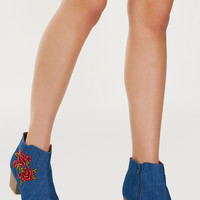 Rose Life Embroidered Booties