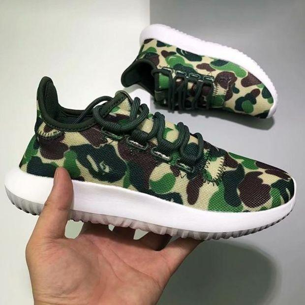"""Image of """"ADIDAS""""Duck R1 Trending Fashion Casual Sports Shoes Camouflage Green"""