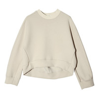 High Neck Piping Accent Sweatshirt | STYLENANDA