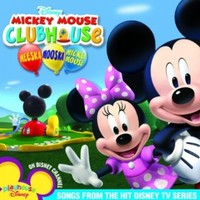 Mickey's Number Roundup